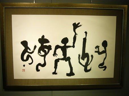 Old Chinese and Hawaiian characters