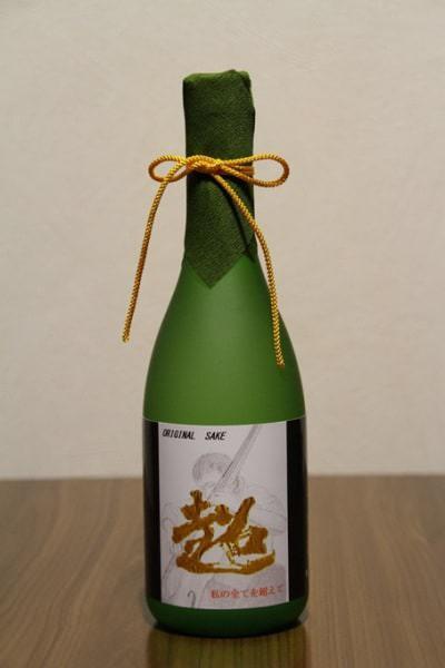 Cho, Sake label