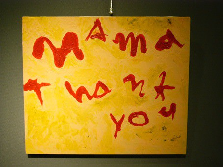 Mama Thank you (oil painting)