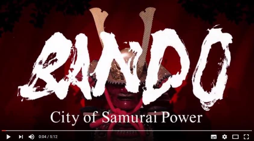bando - 東京オリンピック・パラリンピックキャンプ誘致動画